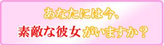 瞬恋2.png