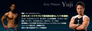 筋肉.png